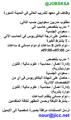 ����� ������ ����� �������� 2-6-1435-����� BkEqpVkCAAAahlu.png