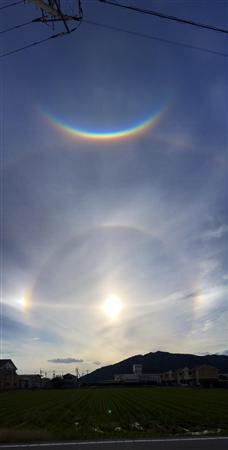 感動! RT @alatafelis: うお!今空が凄い‼︎‼︎ http://t.co/TwD51K9HS1  #4月1日 http://t.co/9sFSlCzR4w