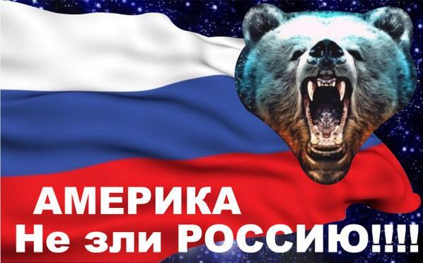 группы попутчик не зли медведя картинка остается плаву счет