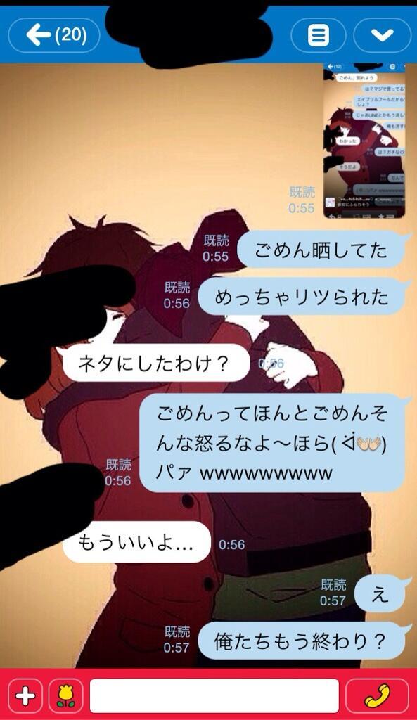 やばいパァの人大ピンチ pic.twitter.com/T3nNoLS9nG