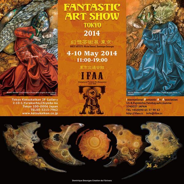展覧会のお知らせです。IFAA幻想芸術展-東京2014 5/4(日)〜10(土)東京交通会館2Fギャラリーにて。今回はゲストとしてフランス幻想画家のミシェル・バソ氏とドミニク・デゾルジュ氏が来日します。 http://t.co/lihzrfS3N3