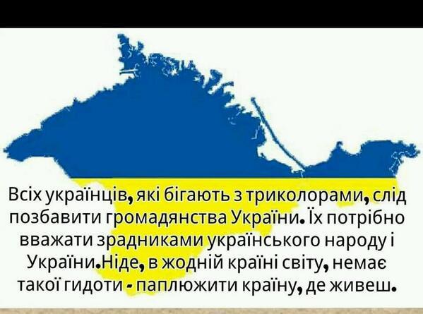 Политическая деградация - Цензор.НЕТ 5505
