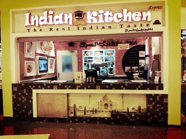 مطعم المطبخ الهندي on Twitter: