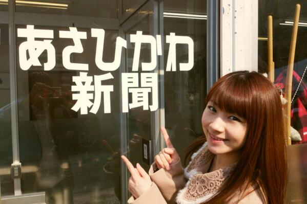 Ishida Ayumi BkMZWqzCQAA4k_q