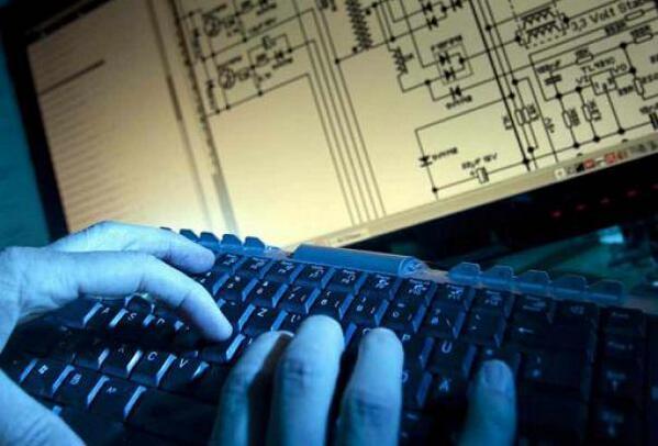 Cyberspionaggio: aumenta lo spionaggio informatico per McAfee