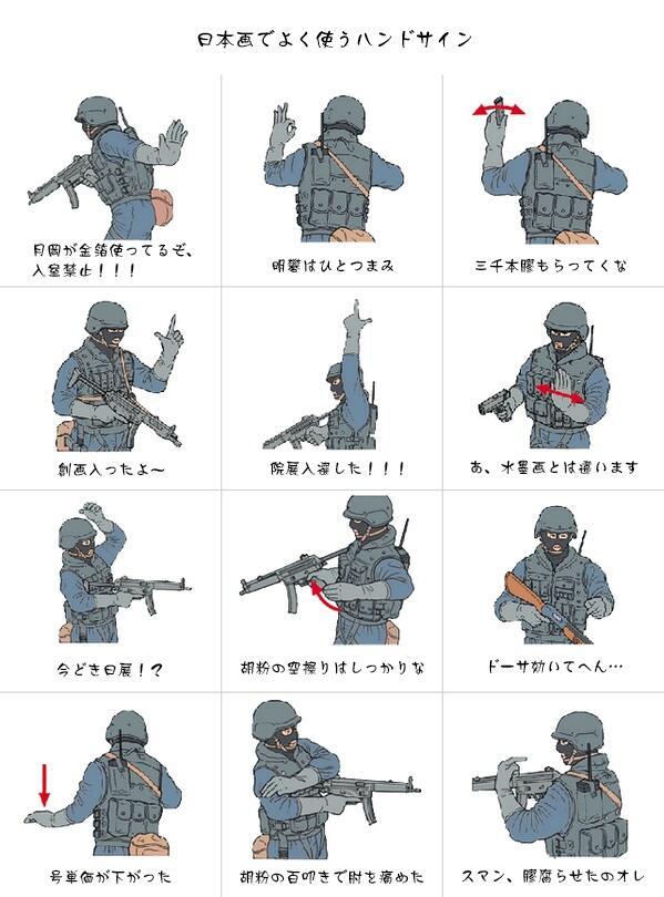 日本画ハンドサイン http://t.co/6jaiK08xfI