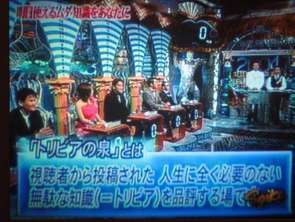 復活してほしい♡テレビ番組♛ on ...