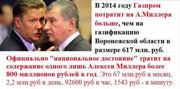 сегодня депутаты ГосДумы одобрили блокировку сайтов за критику банков.
