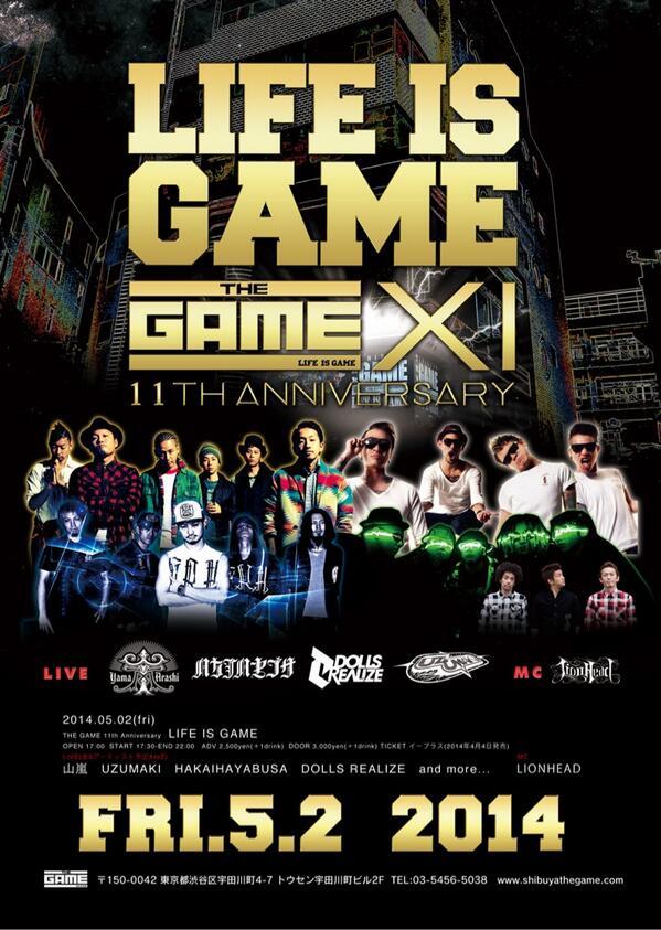 【爆散情報!】渋谷THE GAME 11th anniversary 初日!5月2日(金)LIFE IS GAME発表!遂に登場!山嵐!UZUMAKI!HAKAIHAYABUSA!DOLLS REALIZE!MCはLIONHEAD! http://t.co/zIP2oK94vs