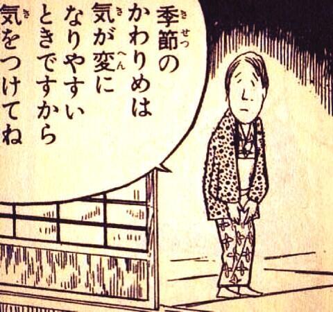 みんなへ。 http://t.co/Spnh11aqkN