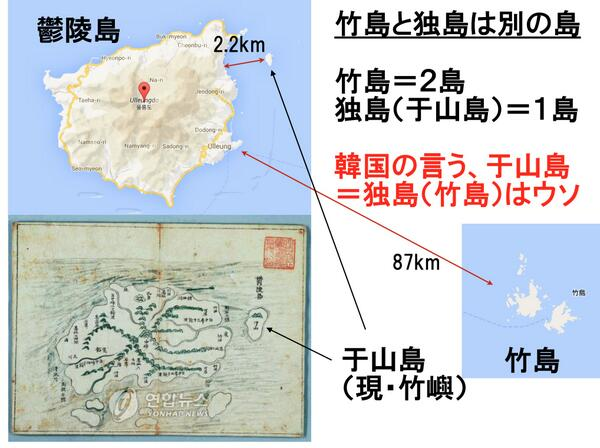 "ZF ⚡ Twitterissä: ""韓国自身が説明できない独島のウソ。古来の地図に ..."