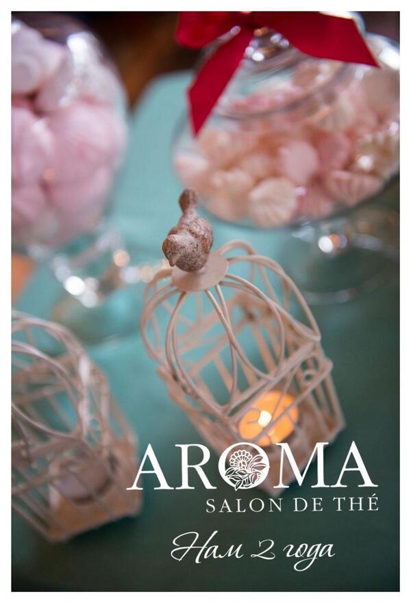 Приходите завтра поздравить чайный салон Aroma c днем рождения:) http://t.co/D4yuG31BkK