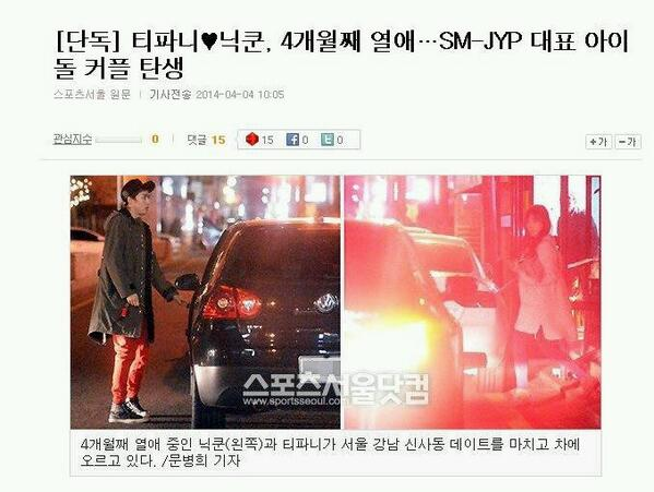 [!!] JYP-SM confirmed Tiffany and Nichkhun is in relationship. They've been dating for 4 months. Congratulations!! http://t.co/fHqsbgT2p6