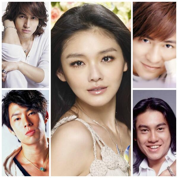 [Photo] This If You Are Watching Meteor Garden