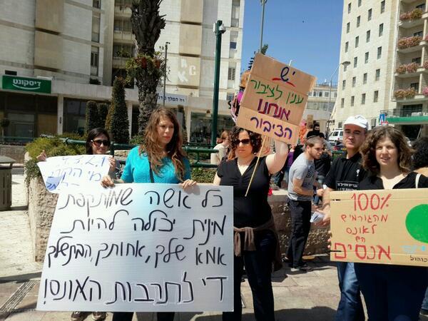 מפגינות נגד אלימות מינית ותרבות האונס בכיכר פריז בירושלים.  הצטרפו אלינו! @Tama_rindy http://t.co/hexvBTWpIg