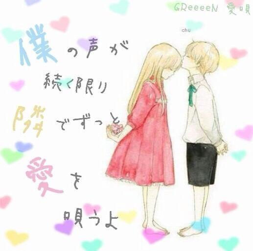 "GReeeeN on Twitter: ""「愛唄」 ..."