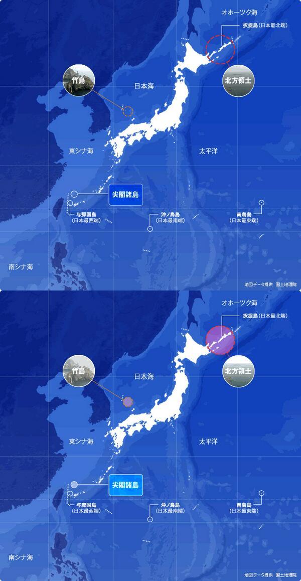 【日本の領土をめぐる情勢】  「日本の領土をめぐる情勢」特設サイトを開設しました。 是非ご覧下さい。 http://t.co/FlzsrAtFEX http://t.co/rIy0LImkyh