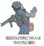阪神ファンのハンドサイン、これだけのがグッと来る。 http://t.co/MiJynwrXkh