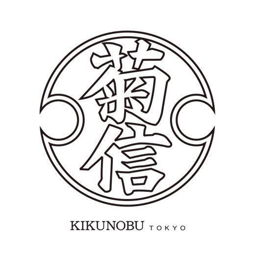 KIKUNOBU TOKYO 代官山にオープンします!  http://t.co/n5Ti3RT5Yu http://t.co/tR575eIDzS