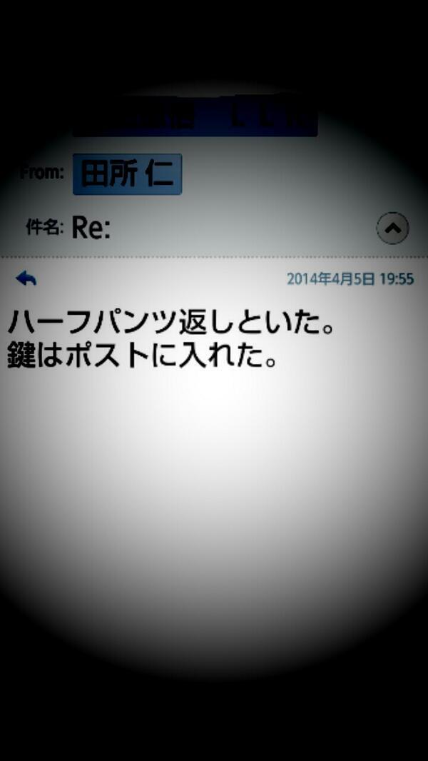 後輩から別れのメールが来ました…  寂しいです… http://t.co/lETNB9ceXS
