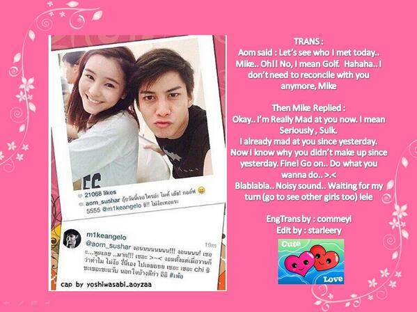 aomike dating Date aomike our little secret author(s) dantes updated jul 30, 2014 we are just dating mike i want to be sure before i get into the relationship with you.