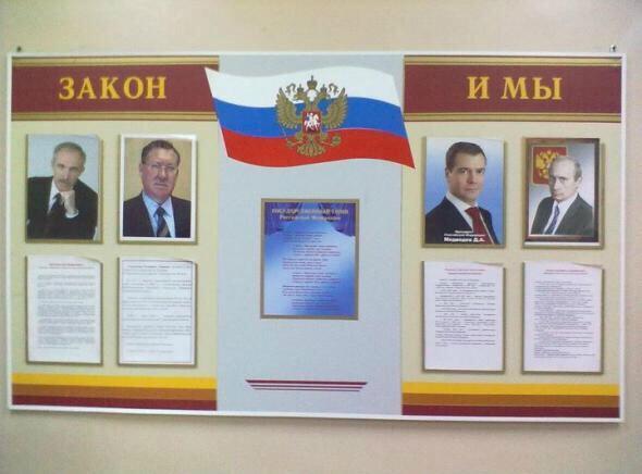 Демальянс и Оробец начали предвыборную кампанию в Киеве - Цензор.НЕТ 5565