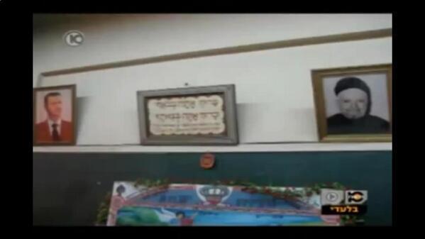 فيديو يهود أصفهان ملاحظة صورة