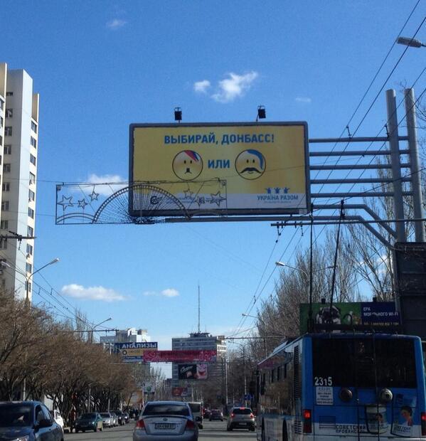 Донецкие сепаратисты вновь вышли на митинг и уже успели обругать матом журналистов - Цензор.НЕТ 4411