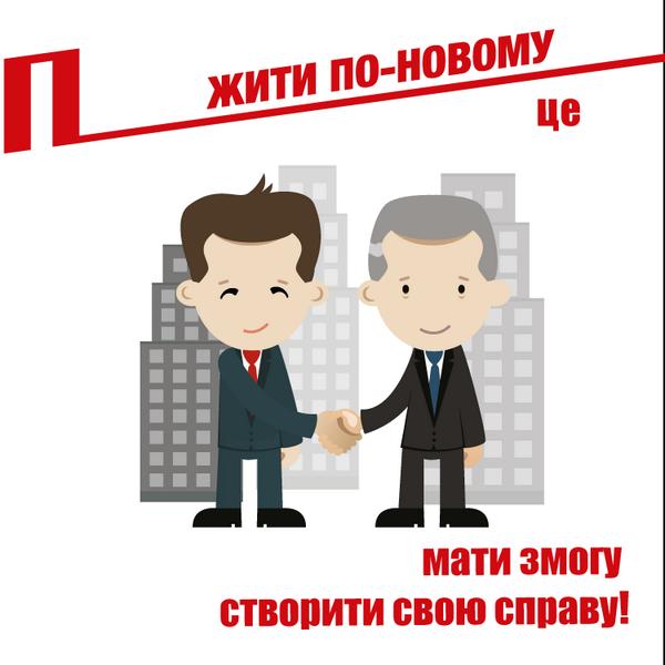 Около 60% украинских заробитчан в зоне риска, - эксперты рассказали об угрозах нелегальной работы за рубежом - Цензор.НЕТ 3174