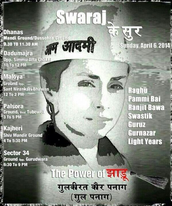 Chandigarh - join @GulPanag @tweetfromRaghu and the #swaraj bands today. Be a part of the revolution #gul4change http://t.co/IXUiz5l885