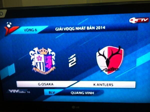 そしてこちらベトナムではガンバと鹿島の試合の生放送をやってるのですが、なんつーの、試合の紹介画面のとこのエンブレムの間違いがやっちゃいけないやつだよ…あわわわ… http://t.co/UuViw5qbYp