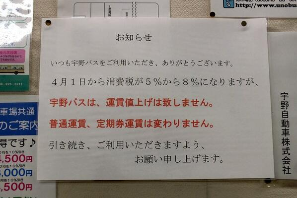 これを見て宇野さんの本気を感じた http://t.co/9fQT6S8mkK