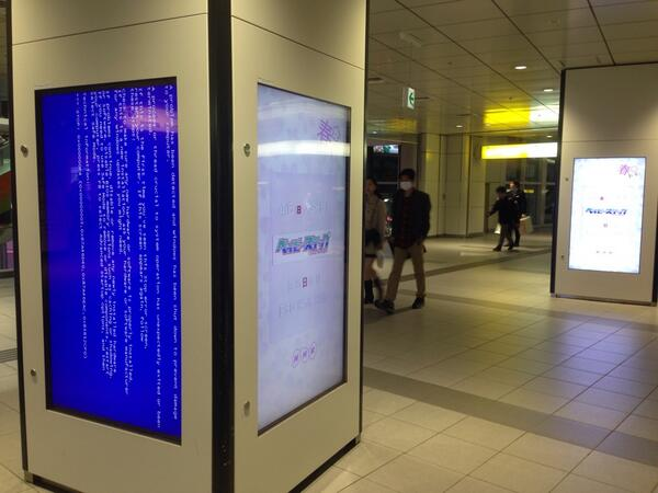 渋谷駅の電子ポスターがブルスクだ。これはアカン… http://t.co/rcaL2BclRQ