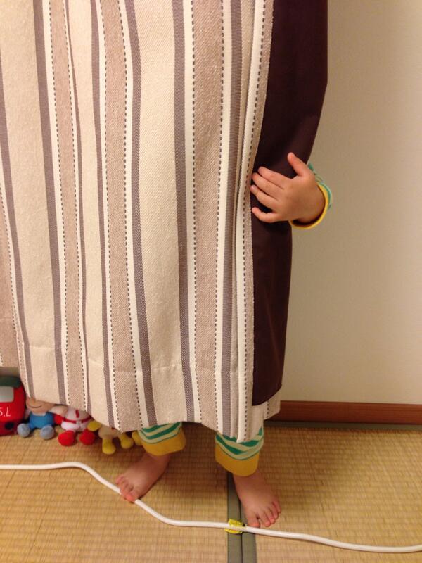息子くんと隠れんぼなう。どこに隠れてるのか全然わからない。 pic.twitter.com/WiUApTIHgn