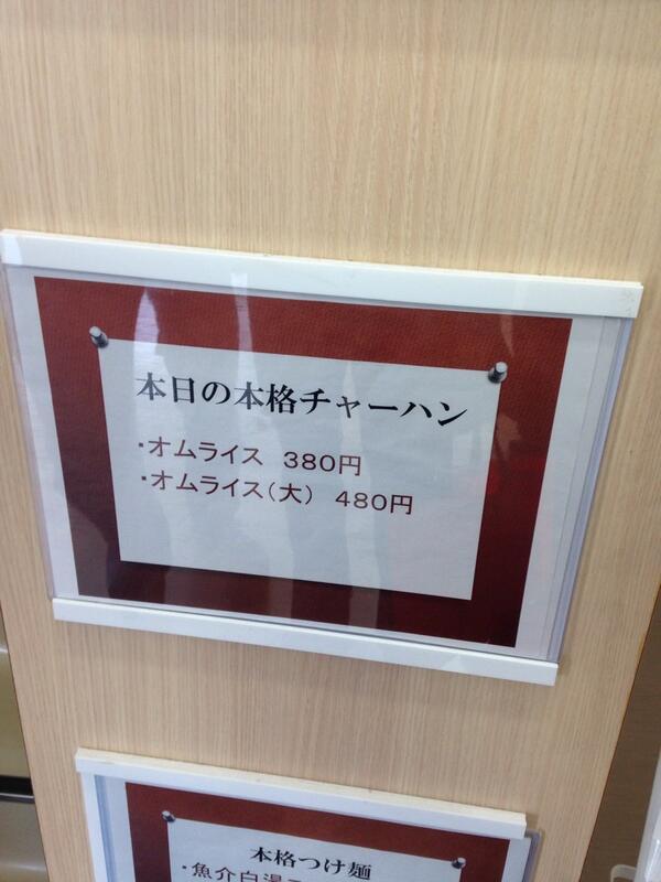 さすが阪大全力でぼけてくるな pic.twitter.com/c3ln9wlZUr