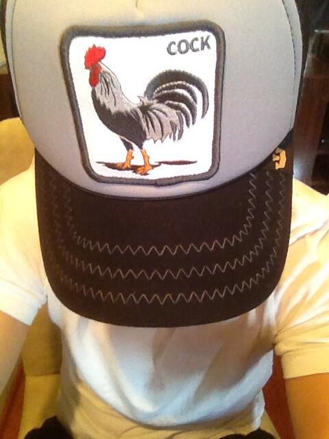 My new cap.