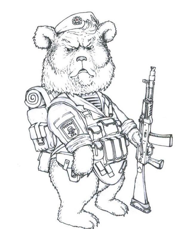 получите картинки медведя с пушкой часто встречающимся