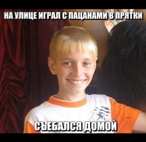 zamutil-muzhik