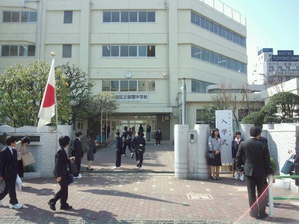 2014年4月入学式