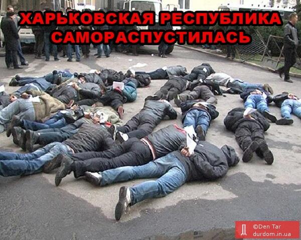 "Сепаратисты нанесли харьковскому телеканалу ""АТН"" убытков на 1 млн грн, - директор телеканала - Цензор.НЕТ 6909"