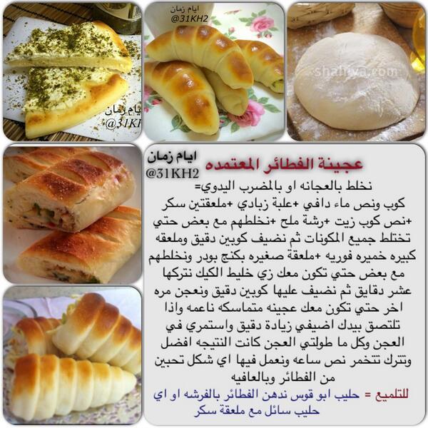Oum Walid: طبخات سهله (@s99887711)
