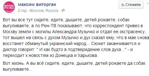 Ромпей: ЕС полностью переосмыслит отношения с Россией - Цензор.НЕТ 2152