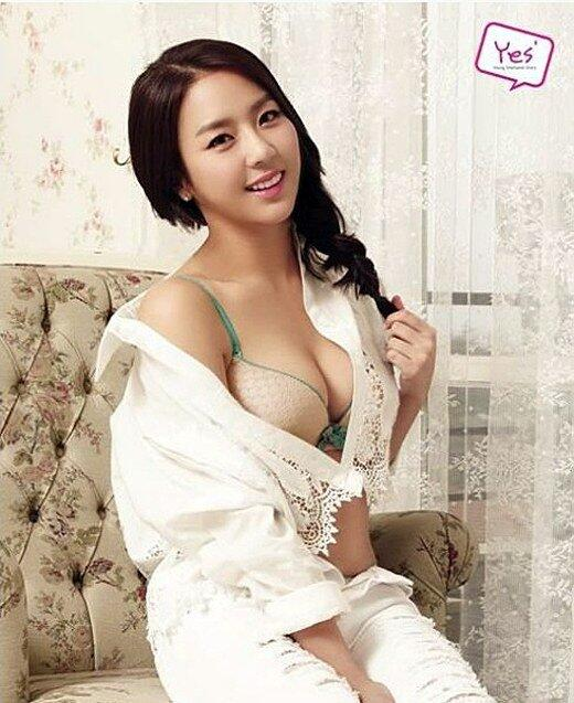 Netizens say model Kang Ye Bin is the celeb being