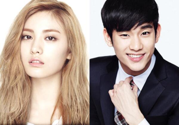 Kim soo hyun suzy dating rumors