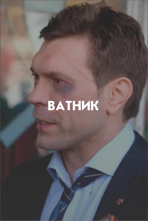 """У Порошенко открестились от Деркача: """"Это грязные технологии. За нашими спинами нет """"регионалов"""" вообще"""" - Цензор.НЕТ 9115"""