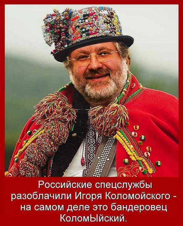 """""""Правый сектор"""" предложил евреям Одессы защиту: Наказать вандалов - дело чести - Цензор.НЕТ 6688"""