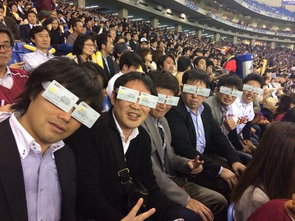 【楽天カードマンがあちらこちらに@東京ドーム】  7回になり、●点リード!! 頑張れ!楽天イーグルス! みんな楽天カードマンになって応援しています!笑 #楽天カード http://t.co/Z4pIJtAdhn