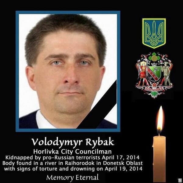 """""""Слава герою Рыбаку!"""", - горловского депутата, зверски убитого боевиками, проводили в последний путь с гимном и флагом Украины - Цензор.НЕТ 8787"""