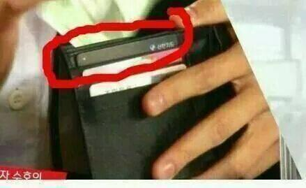 Suho S Black Card How Rich Is Suho S Family Allkpop Forums