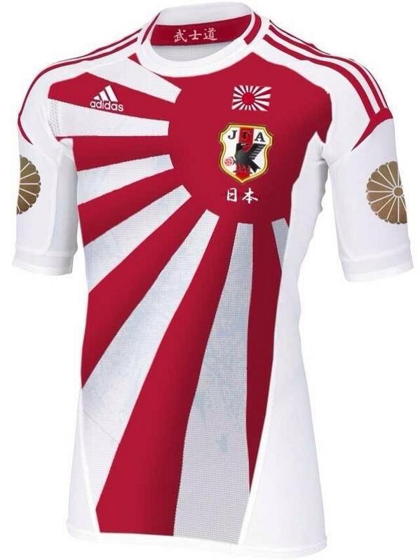 日本代表 新ホームユニフォームを発表|JFA|公益 …
